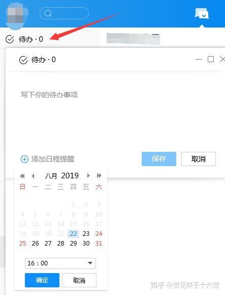 图片[12]-现在很多人用QQ的原因是?你的QQ多少 /滑稽!-李峰博客
