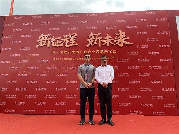 尹虹博士:在广西梧州再造一座简一