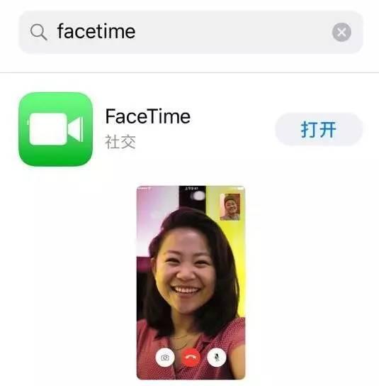 facetime怎么打不出去了(iOS设备上的FaceTime不能用了)