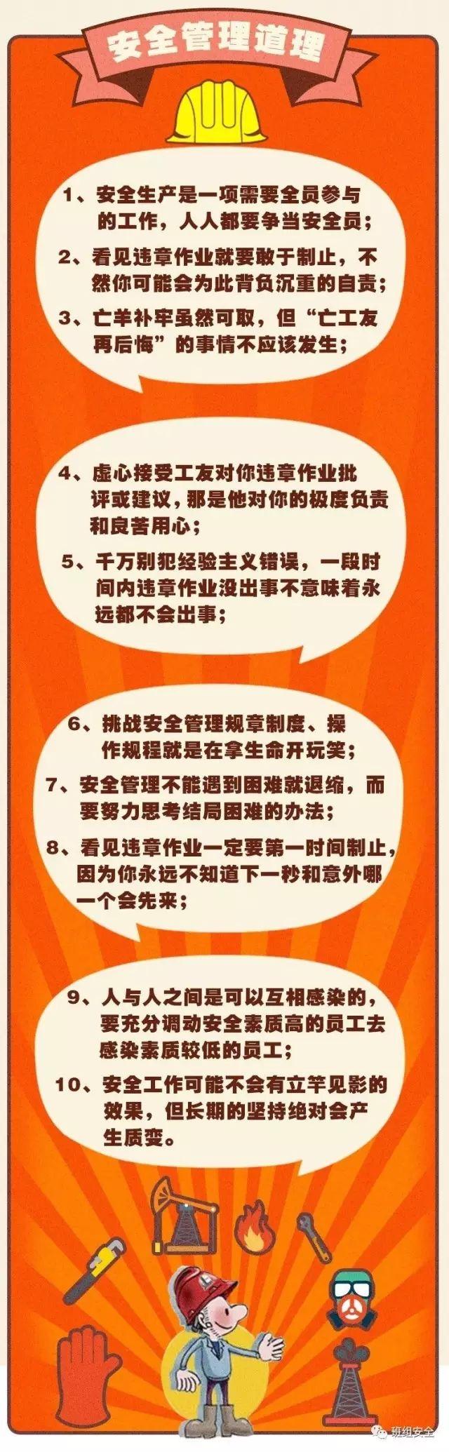 的 意味 道義 国際政治にも「道徳」はある。 国際的な「道徳」の意味と有効性とは? 下村建太 note
