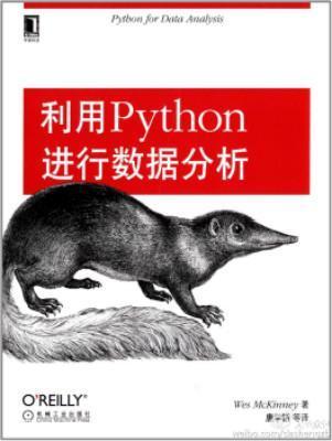 编程学习入门 建议先从python开始