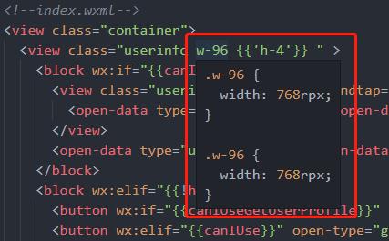 vscode 实现效果图