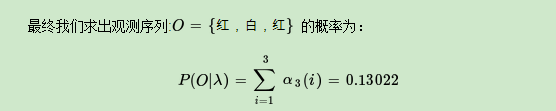 隐马尔可夫模型HMM插图59