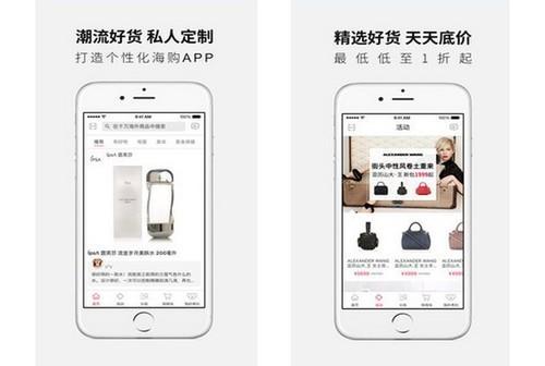 买东西最便宜的app有哪些(哪个app买东西最便宜)