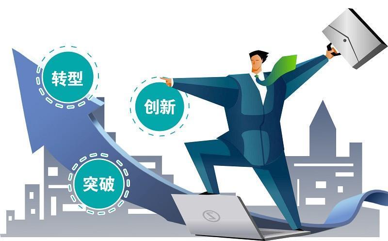 共享门店股东分红系统-持续裂变更多客户