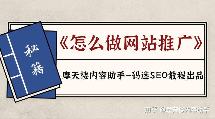 鄭州網絡推廣招聘網站
