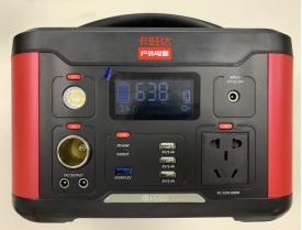小体积,大容量,卡旺达电+600开箱评测 评测 第13张