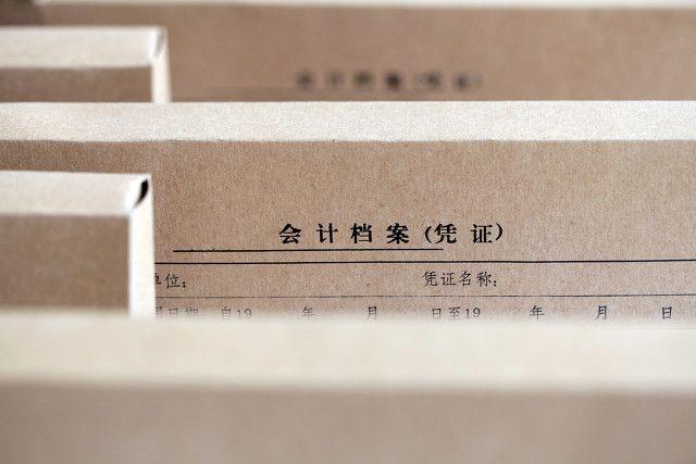最新北京注册地址及公司转让流程