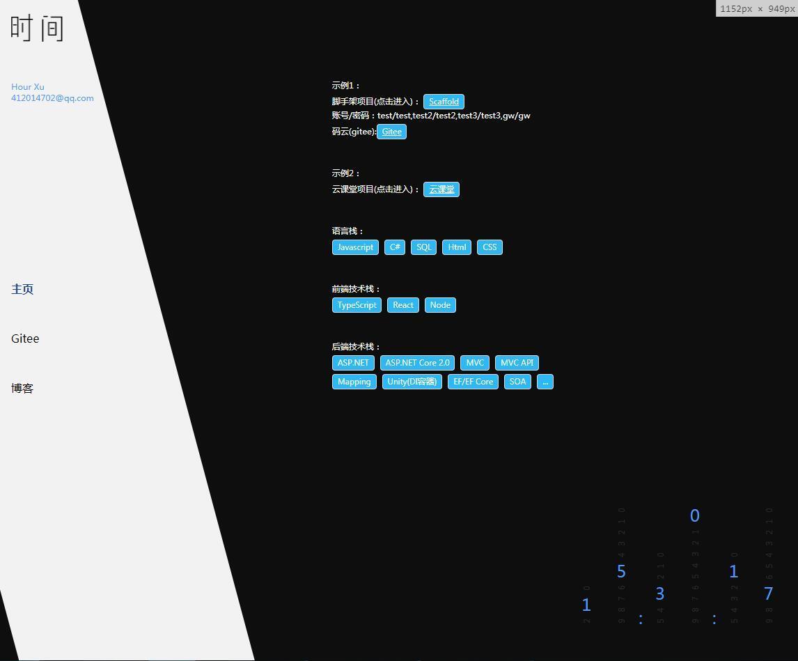 怎样做一个漂亮的码云 Pages 首页?-Gitee 官方博客