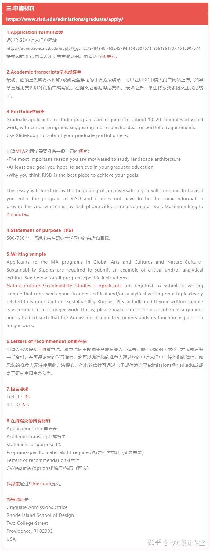 risd letter of recommendation - Hizir kaptanband co