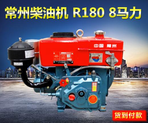 常柴+OEM代加工-常柴柴油发电机组OEM授权资质证明证书