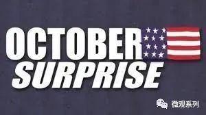 """美国的""""十月惊奇"""",另一个陈冠希"""
