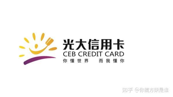 光大银行敦煌联名信用卡:大美中国,文化传承