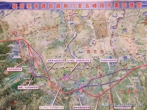 湖南省当阳市属于哪个市(当阳市发展怎么样呢)