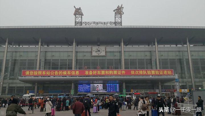 成都火车北站停运公告(成都还要建高铁站吗)