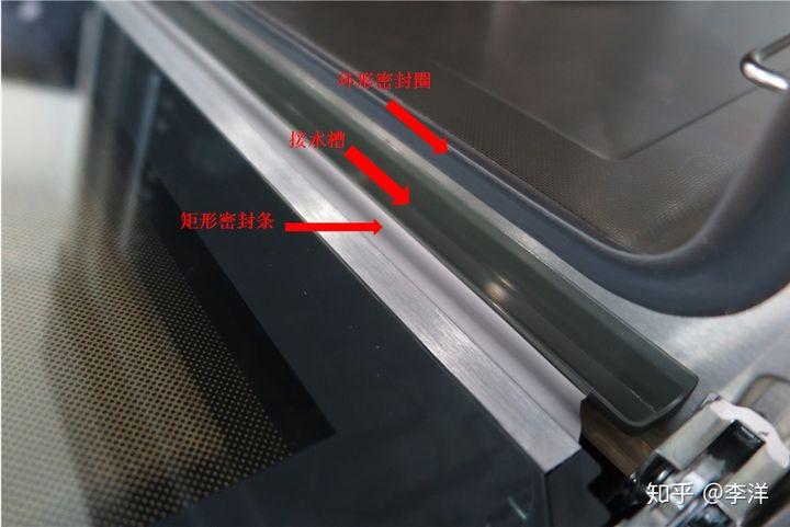 拆机详解:德普嵌入式蒸烤箱T550,内部详情曝光 电器拆机百科 第2张