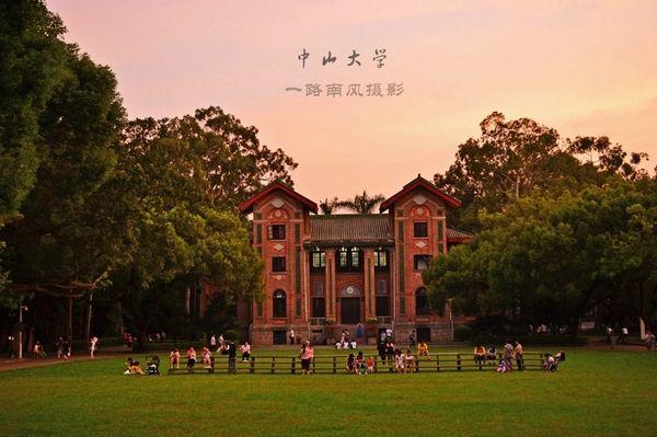 广州中秋晚上有什么好玩的(广州哪些地方免费游玩呢)