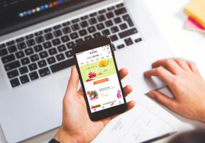 微信分付超市可以用吗?什么收款码支持分付