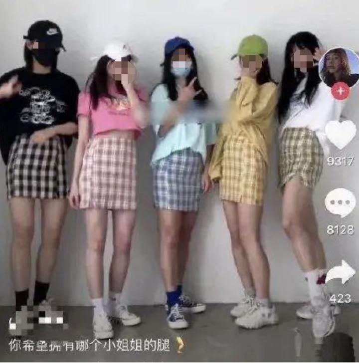 是谁在侮辱中国女孩的「性感」审美?12