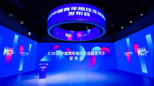 《蓝皮书》:28%的上海租客同时也是房东,大且好的长租机构更受信赖