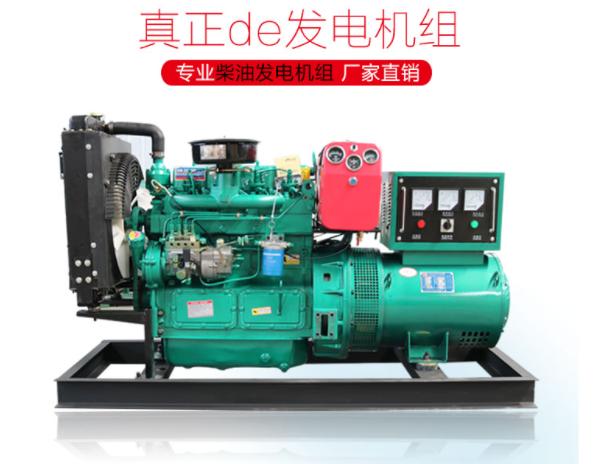 国产柴油发电机组产品图片