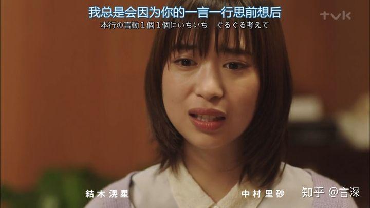 图片[9]-看一看有哪些是你想发说说的文句-李峰博客