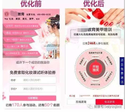 白杨:SEM入门之SEM是什么及与SEO区别,新手如何学习SEM?-中国SEO联盟