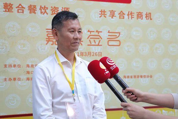 南国刘汉惜接受采访