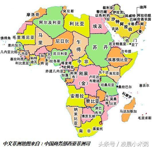非洲包含哪几个国家(非洲有有钱的国家吗)