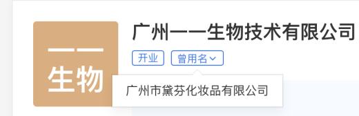 梵蜜琳官网怎么下载(梵蜜琳正品哪里买)