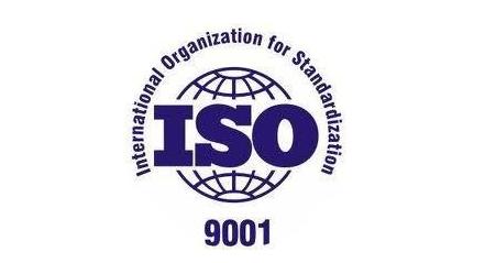 建筑工程公司做了ISO9001认证还做50430认证的原因