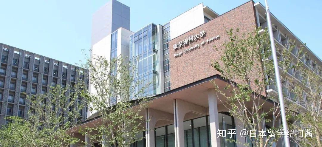東京 理科 大 東京理科大学の情報満載|偏差値・口コミなど|みんなの大学情報