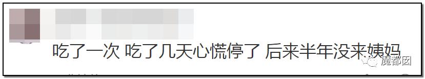 顶级网红郭美美出狱后再次被抓!真相令人唏嘘!131