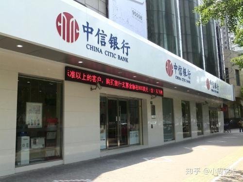 2019年解析「中信银行」当下放水「信用贷款」,最高既然高到30万元?