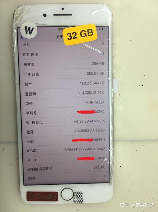 【拆机详解】iphone7p扩容苹果维修案例分享 数码拆机百科 第8张