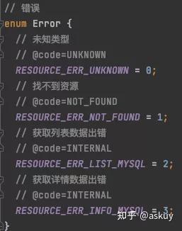 石墨文档基于K8S的Go微服务实践(上篇)(图10)