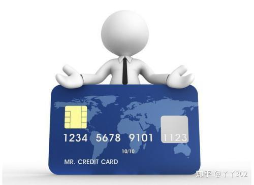 2019年你知道「广发信用卡」逾期多久会上征信呢?