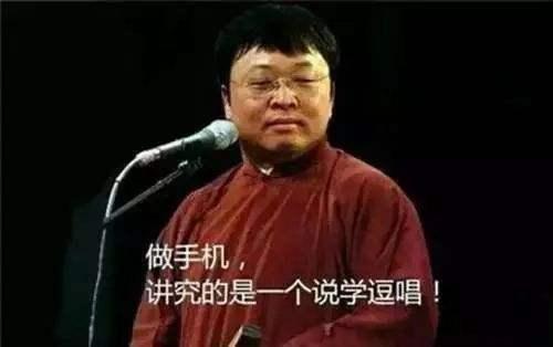 罗永浩回应做主播赚钱还债(罗永浩是干什么的呢)