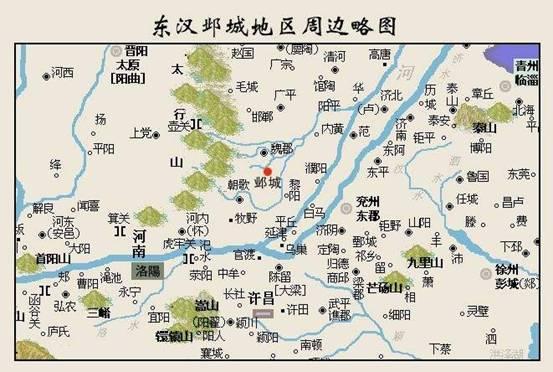邯郸是哪个省(邯郸有什么旅游景点)