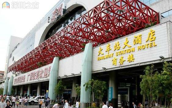 深圳的高铁站有哪些(深圳火车站有几个)