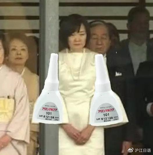 麻生 太郎 夫人