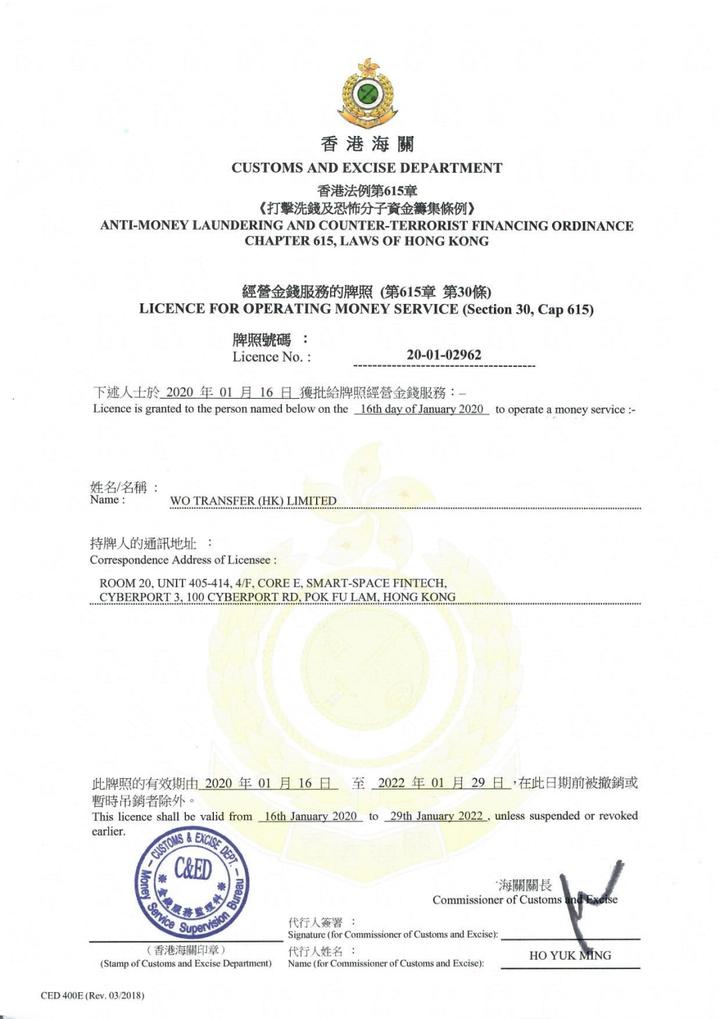 【匯款指南】如何尋找最適合你的香港匯款大陸方式? 3大匯款模式評測在此! - 熊貓速匯MSO牌照|熊猫速汇PandaRemit