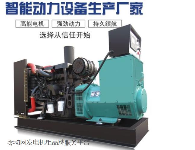 潍坊原装潍柴柴油发电机厂家产品