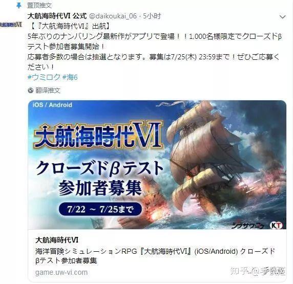 攻略 時代 大 航海 6 大航海時代6(ウミロク6)の航海士の組合せは?海戦や探検を効率よく攻略するための選び方を紹介!