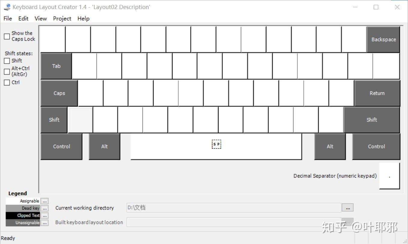 转载 德语键盘如何互换Z和Y 对调Y Z方法