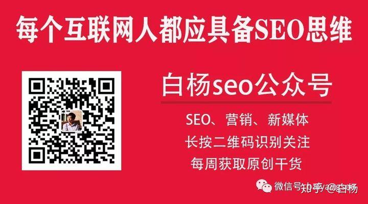 小苍SEO:SEO问答第三期|新人SEO学习常见99问(67-99)
