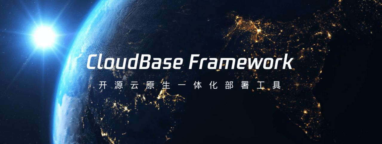 Cloudbase framework