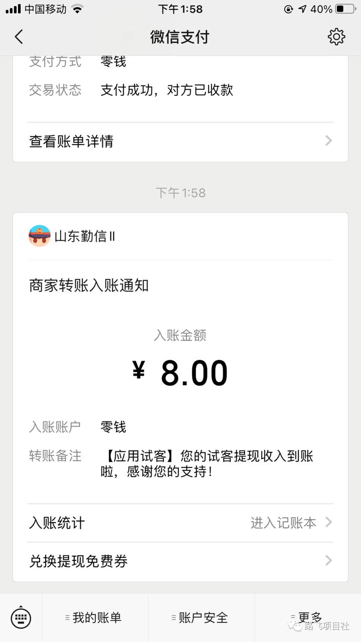 什么兼职能日赚百元(网上一天怎么赚100元)