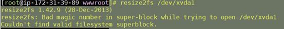 AWS增加ebs卷后扩充分区操作教程第8张-Myexplor
