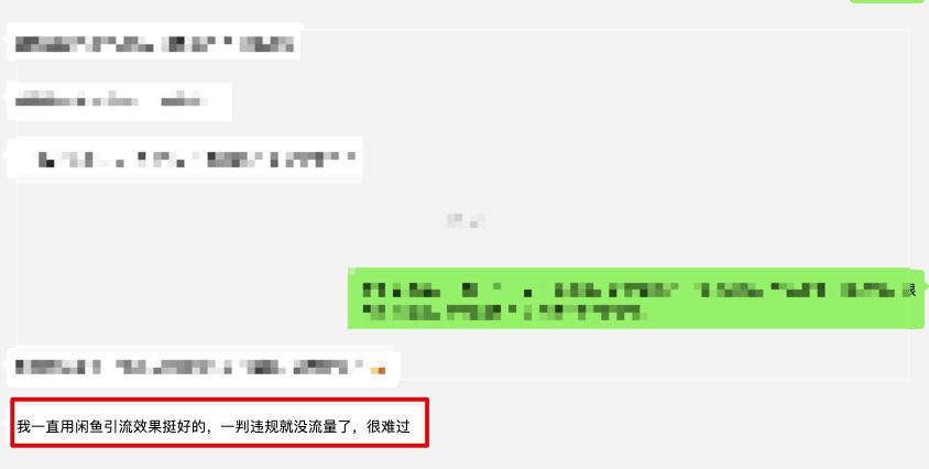 闲鱼团队带人挣钱真的假的(闲鱼店群到底能赚钱吗?)